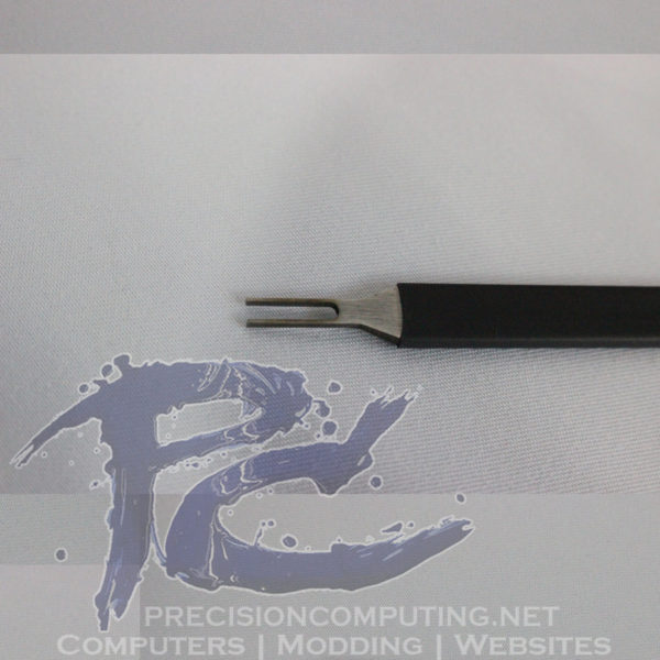 atx-pin-removal-tool